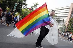 Förslag om samkönat partnerskap i Taiwan
